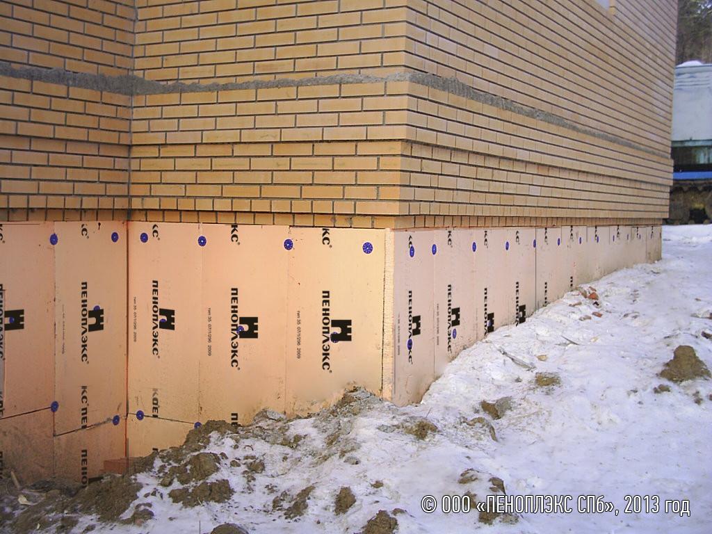 Утепление подвальных стен снаружи