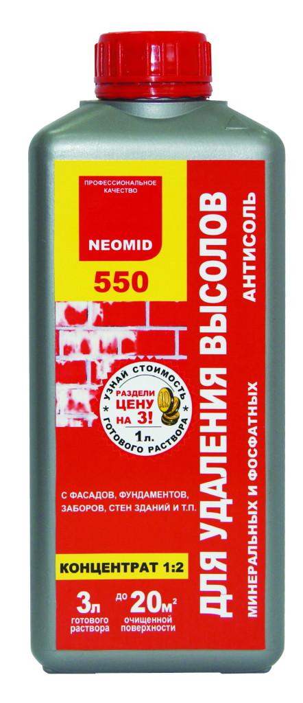 Чем убрать высолы на облицовочном кирпиче: антисоль Неомид -550