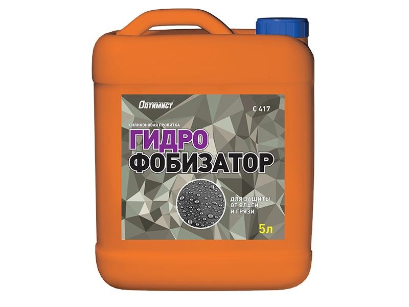 Гидрофобная пропитка – средство от высолов на кирпиче
