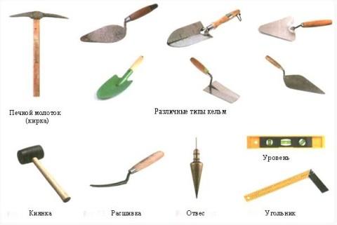 Инструменты, используемые для кирпичной кладки
