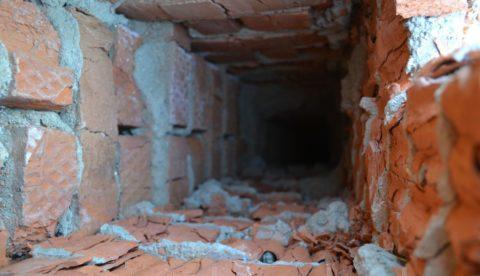 Такая поверхность внутренних стенок котла недопустима