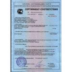 Пример сертификата на кирпич керамический