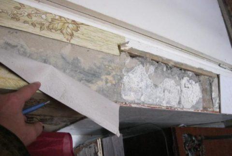 Последствия затопления квартиры