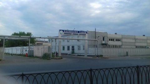 Казанский завод силикатных материалов