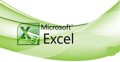 Все что нам нужно это Майкрософт Эксель