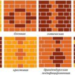 Разновидности декоративной кладки