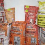 Готовые сухие смеси для возведения различного вида печей