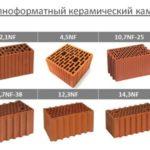 Крупноформатные керамоблоки - фото