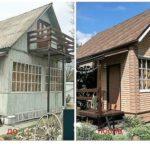 Облицовка деревянного дачного дома